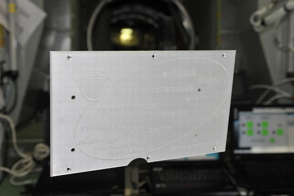 Технологическая панель спутника с эмблемой КурскГТУ