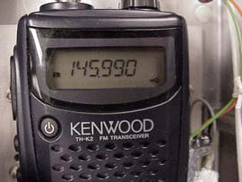 Передатчик Kenwood TH-K2