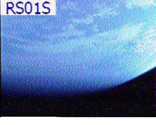 Фотографии Земли со спутника ARISSat-1/Kedr