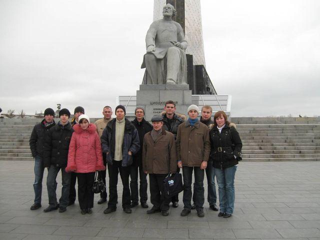 Участники и исполнители космического эксперимента РАДИОСКАФ (Россия)