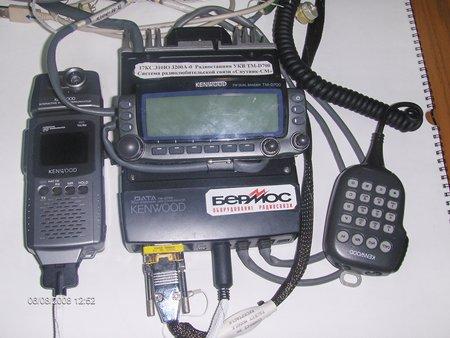 Комплект радиолюбительской аппаратуры находящийся на борту МКС
