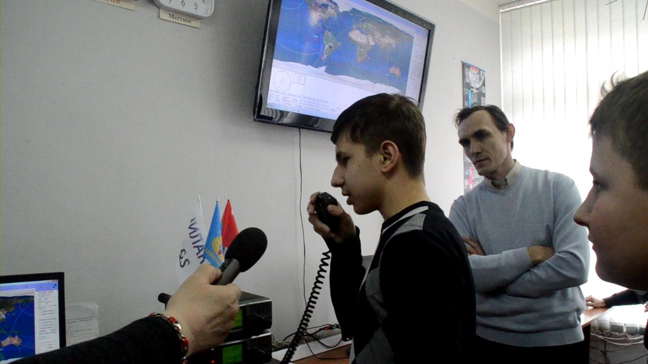 Радиовстреча детей центра Галактика г.Калуги с Экипажем МКС