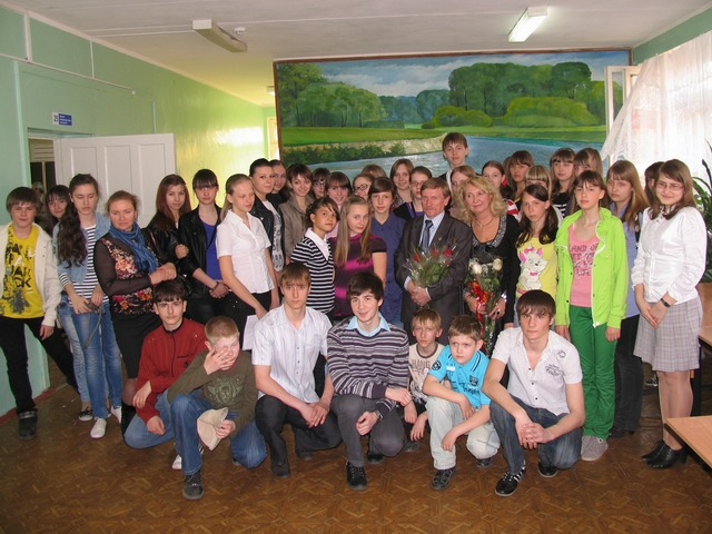 Радиосвязь учащихся школ г. Курчатова с экипажем МКС