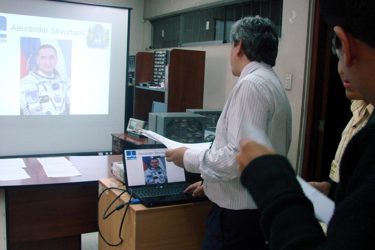 Радиовстреча студентов Национального инженерного университета г. Лима с 23 экипажем МКС