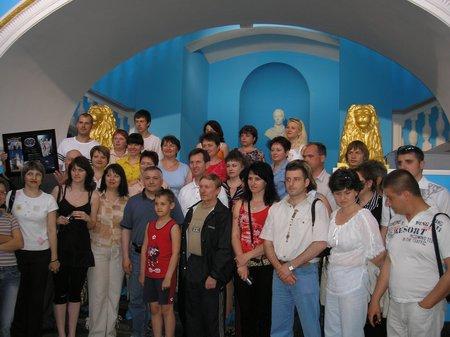Экскурсия космонавтов в Марьино. Радиоклуб СПОРАДИК