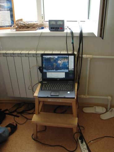 Радиосвязь с МКС в Орионе