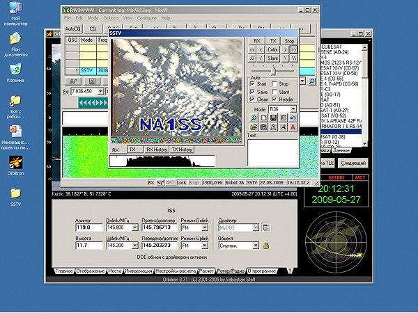 Программа для приема SSTV изображения MixW