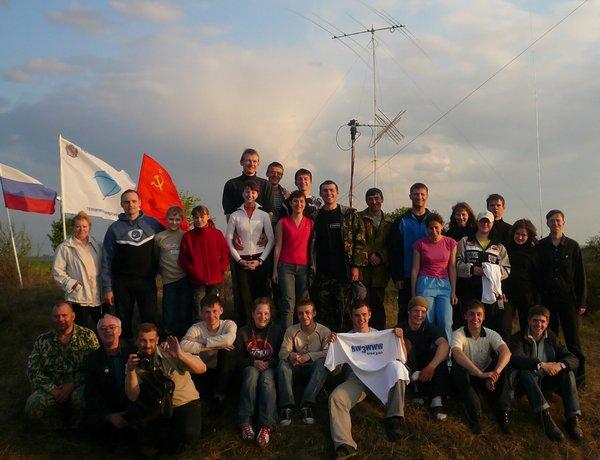 Радиоэкспедиция Тепловские высоты 2009