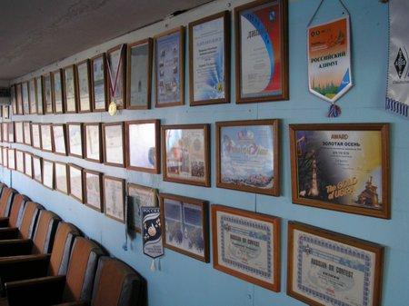 Стена дипломов rw3www