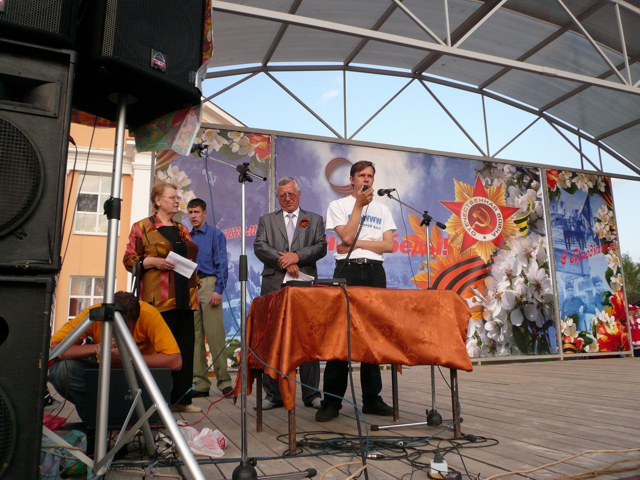 Радиовстреча с МКС из города Суджа, Курская область