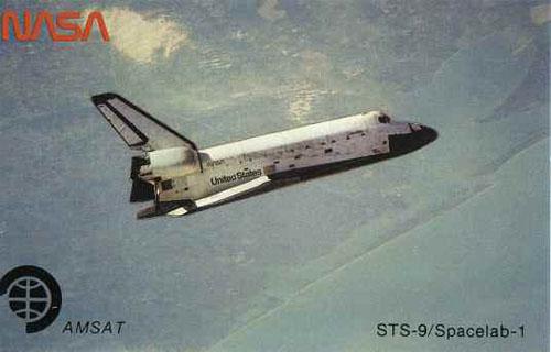 Первая космическая QSL