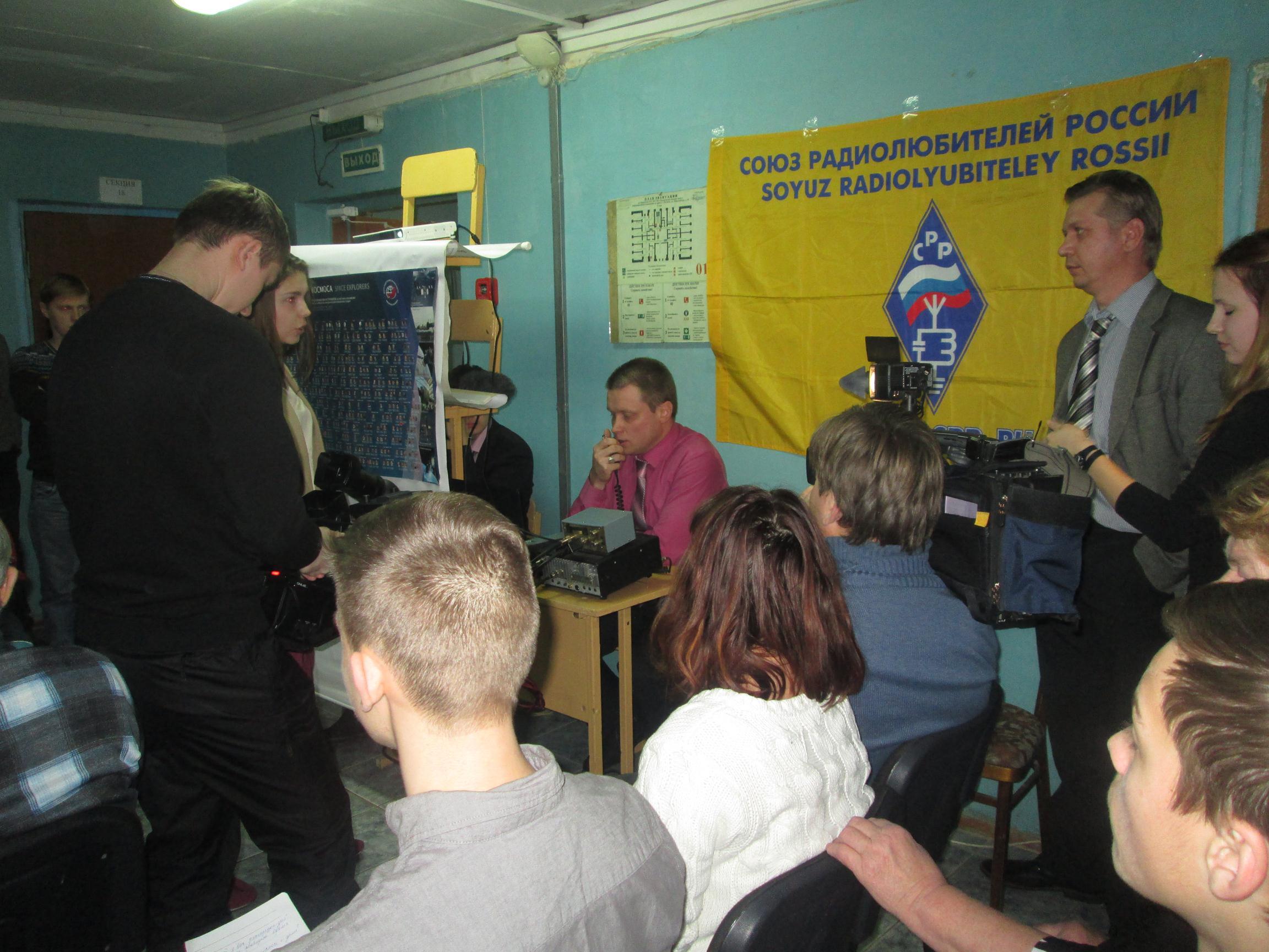 Радиосвязь студентов Вологодского колледжа (RK1QWX) и школьников дворца творчества