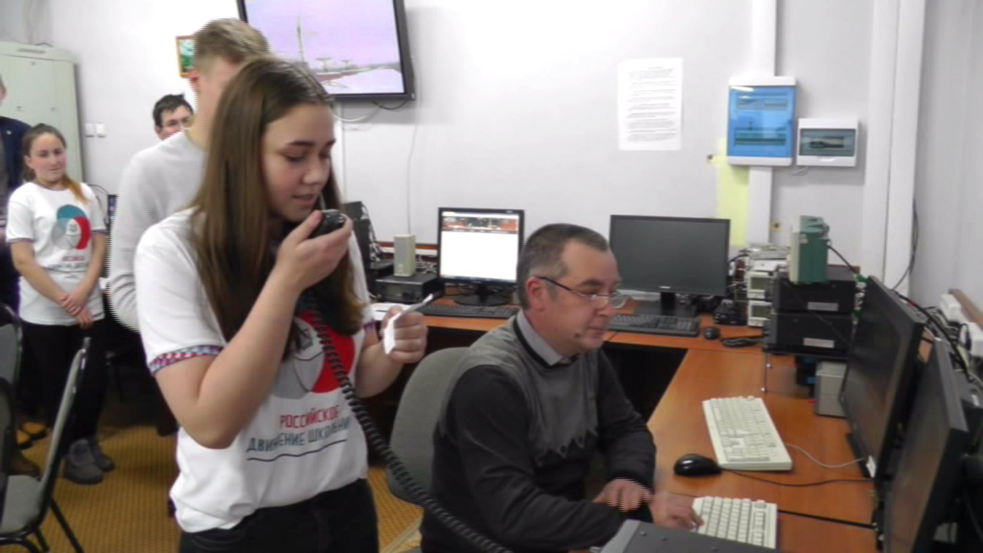 Радиосвязь с 54-м экипажем МКС образовательного центра Галактика (Калуга)