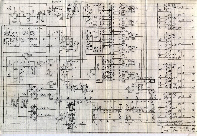 Схема Блока Приема Команд RM-1