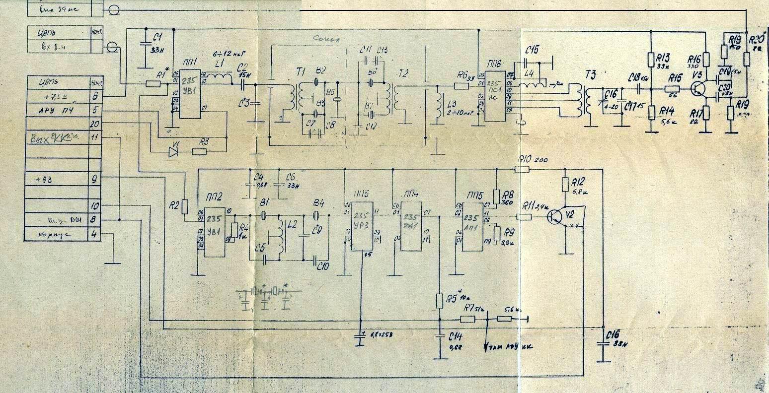 Схема ПЧ и Командного Канала ретранслятора RS-1